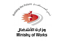 Ministry of Works (Bahrain)